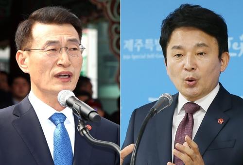문대림 측, 원희룡 측 대변인 명예훼손 등 혐의 검찰 고발