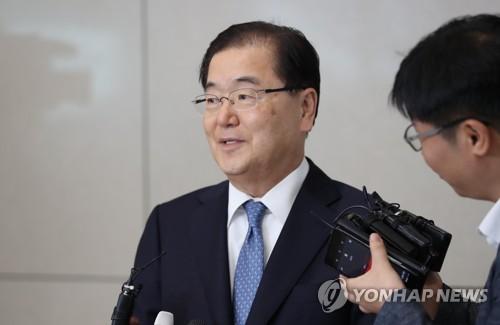 """정의용 """"북미정상회담 99.9% 성사…北입장서 이해하려 고민"""""""