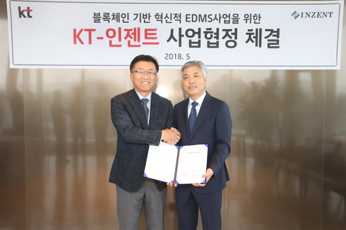 KT, 인젠트와 '블록체인 기반 전자문서관리시스템' 사업 협력