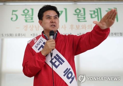 """김태호 """"도민 교통비 줄이는 광역교통할인체계 구축하겠다"""""""