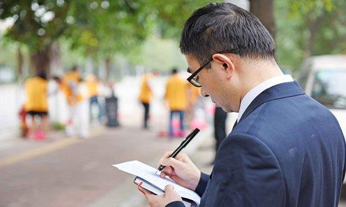 중국 포산시, 교정시설 수감자 감시용 디지털 팔찌 도입