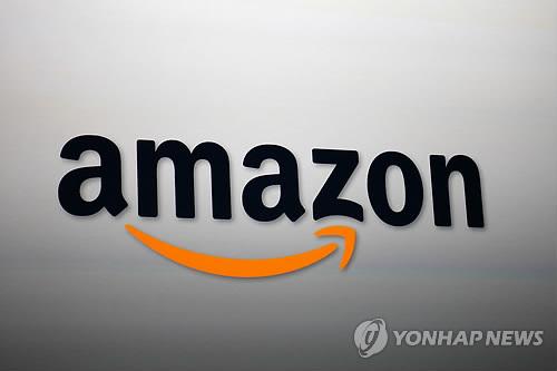 아마존, '상습 반품·환불' 고객에 계정폐쇄 초강수