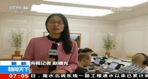 """'풍계리 취재' CCTV """"외신기자단, 폐쇄방식·기술에 최대 관심"""""""