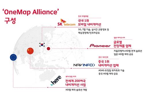 SKT, '자율주행차 핵심' 세계표준 HD맵 구축 연합체 결성