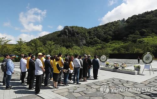 노무현 전 대통령 서거 9주기 추도식…'평화가 온다'