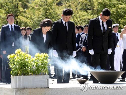 노무현 전 대통령 9주기 추도식…'평화가 온다'(종합)