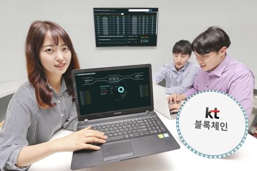 KT, 통신사 간 로밍요금 실시간 정산 기술 개발