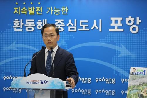 허대만 포항시장 후보 선거펀드 3시간 만에 목표 달성