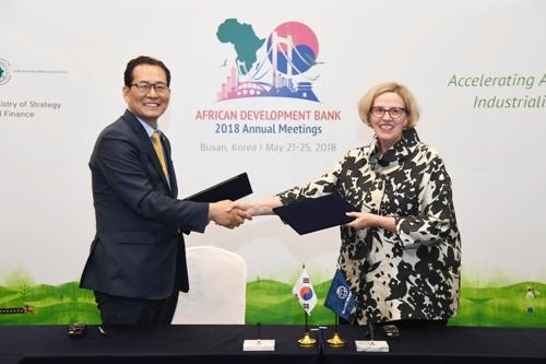 韓, 아프리카 과학기술인력 양성 위해 세계은행에 108억원 출연