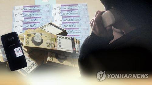"""""""검찰 사칭 보이스피싱에 1억8천 송금""""…60대 피해자, 경찰 신고"""