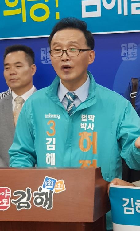 김해시장 선거 4파전…허점도 바른미래당 후보 출마선언