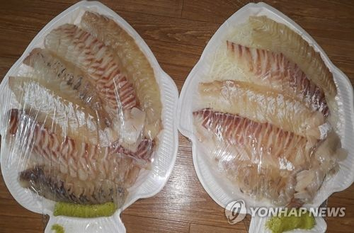 """남해군 """"생선회 안심하고 드세요""""…횟집 검사 '적합'"""