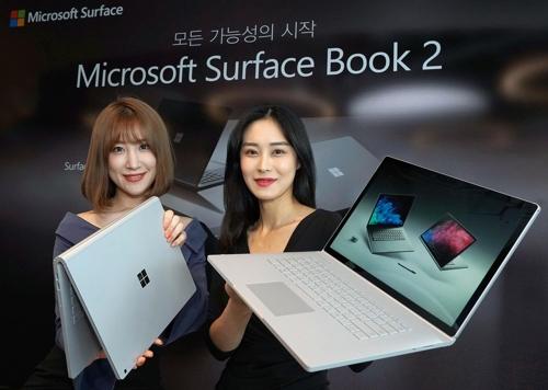 마이크로소프트, 서피스북 2 다음달 출시…194만원부터