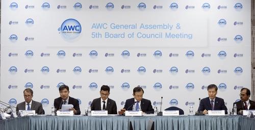 아시아물위원회 태국서 한자리에…스마트물관리·기후변화 논의