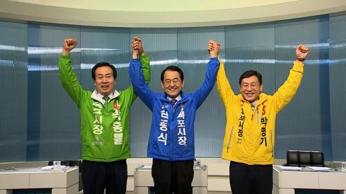 목포MBC 시장선거 후보자 초청 방송 토론회