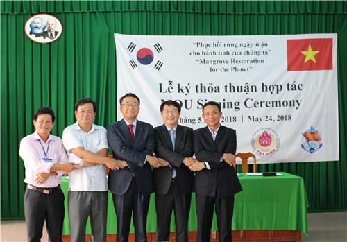 SK이노베이션, 유엔과 베트남 맹그로브숲 복원 공동사업