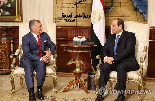 압둘라 2세 요르단 국왕(왼쪽)과 엘시시 이집드 대통령[AFP=연합뉴스]