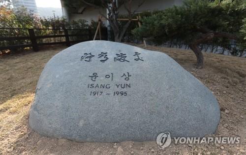 """""""꽃이 예뻐서"""" 윤이상 묘역서 연산홍 묘목 훔친 50대"""