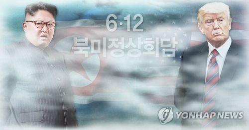 [북미회담 무산] 여야 공식논평 자제하며 신중, 관망, 주시