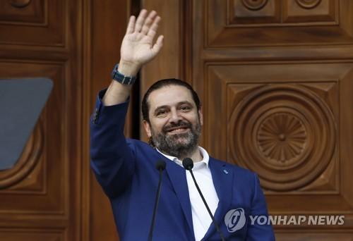 하리리 레바논 총리 연임…새 내각 구성 착수