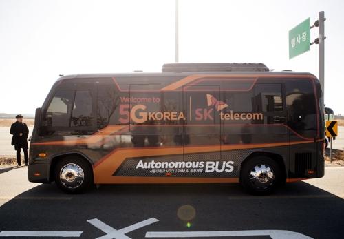 SK텔레콤, 자율주행 대중교통시스템 개발 참여