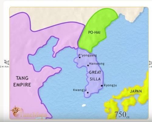 신라는 한국식 'Silla' 발해는 중국식 'Pohai'로 표기된 이유