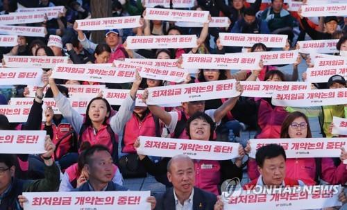 구호 외치는 노동자들