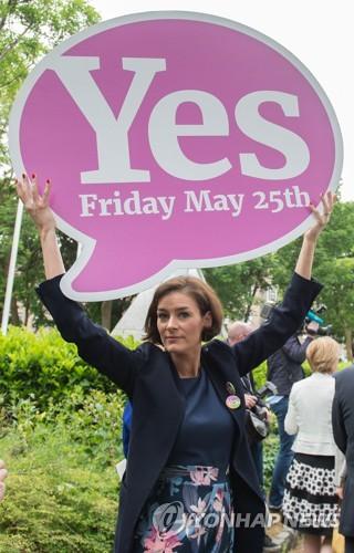 아일랜드 낙태금지법 35년만에 폐지될까…국민투표 전야