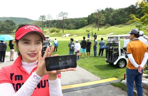 LGU+, 골프 앱 한 달간 타사에 개방…IPTV·아이폰용 출시