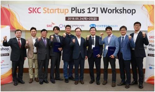 SKC, 신소재 기술 공모전으로 5개 스타트업 선발·지원