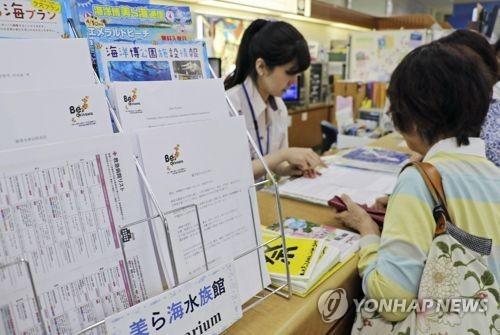 일본 오키나와서 홍역 환자 속출…강릉시, 여행객 주의 당부