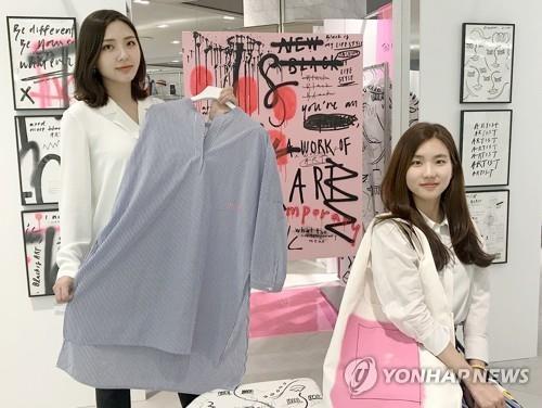 패션·수산물·러닝화…백화점 주말 할인행사 '각양각색'