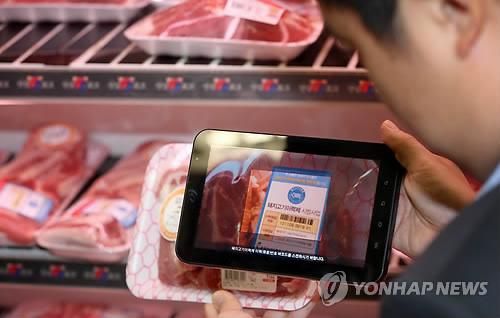 농식품부, 소·돼지 축산물이력제 일제 점검·단속