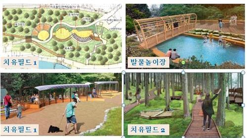 구봉산 치유숲길 1단계 공사 완료