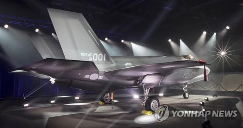 대한민국 공군 F-35A 1호기