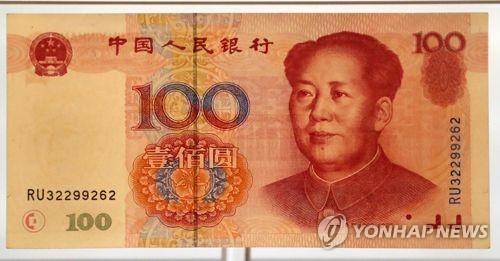 중국광대은행 국내 증권업 진출 추진…초상증권 이어 두번째