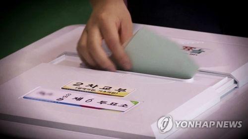 투표 [연합뉴스TV 제공]