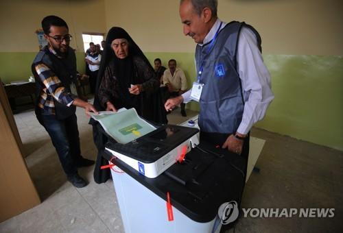 이라크, 총선 첫 도입 전자식 투개표 해킹 ·조작조사