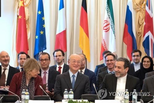 """핵합의 공동위 """"미 탈퇴 유감…이란 진출기업 보호 노력"""""""