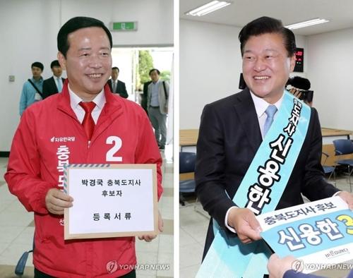 충북지사 야권 후보 간 '매수설' 제기…선관위 확인 나서