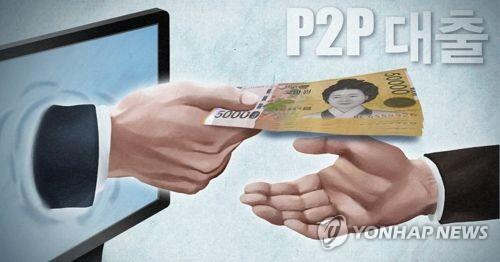 P2P 대부업체들 건당 6천만원 대출…PF사업 12% 부실화