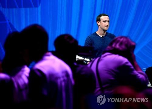 페이스북, 자살생중계 등 유해콘텐츠 걸러낼 'AI 칩' 개발