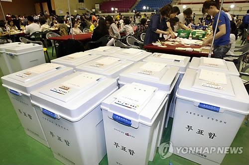충북 유권자 수 131만명…4년 전보다 4.5% 증가