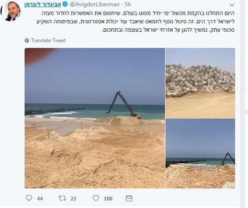 이스라엘군 해안장벽 착공…가자지구 하마스 봉쇄작전