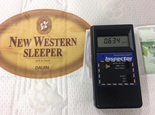 2007년 생산 대진침대 '뉴웨스턴슬리퍼'의 방사능 측정