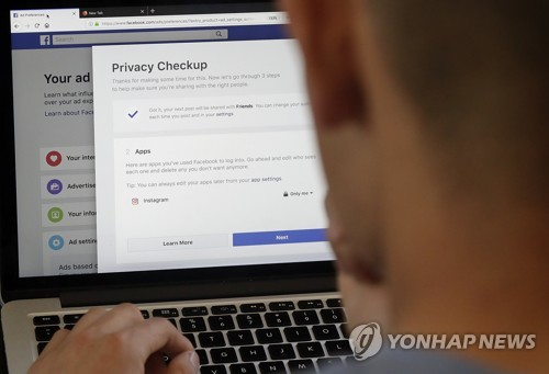 美일리노이 주민 수백만명, 페이스북 상대 집단소송 채비