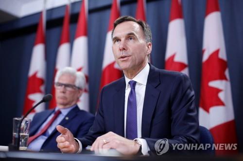 캐나다 정부, 서부 송유관 사업 직접 인수해 추진키로