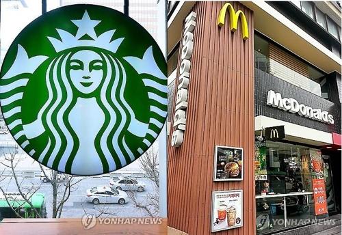 스타벅스와 맥도날드 [연합뉴스 합성 이미지]