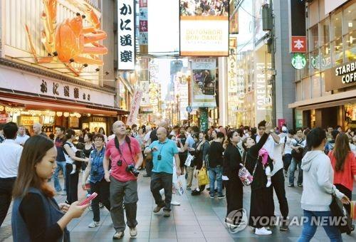올여름 나홀로·커플 인기 여행지는 오사카, 가족은 다낭