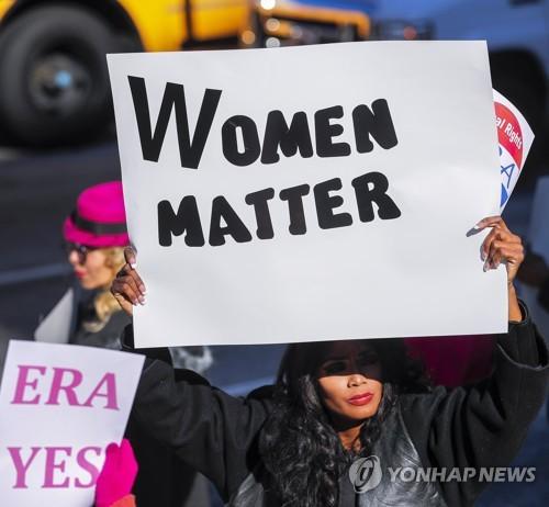 '성차별 금지' 명시 미 평등권 수정헌법 효력 발생할까